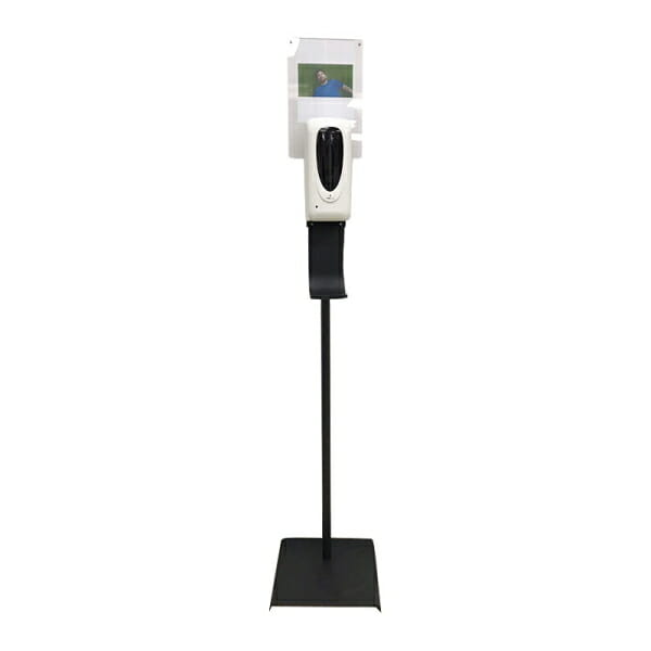 Drivergent Automatic Sanitizer Dispenser with Floor Stand